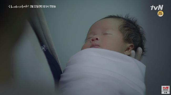 Kim Tae Hee trong phim 'Hi Bye, Mama!': Mất mạng khi vừa sinh con, làm hồn ma phá đám chuyện chồng có bồ 0