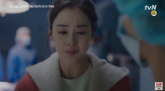 Hồn ma Cha Yoo Ri bật khóc khi nhìn thấy đứa con của mình được chào đời.