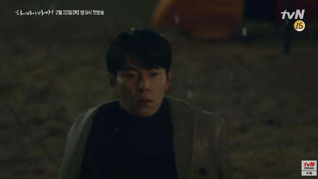 Cha Yoo Ri hù chồng vì dám để mắt tới người phụ nữ khác.
