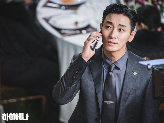 Phim 'Tầng lớp Itaewon' của Park Seo Joon và Kim Da Mi đạt kỷ lục rating mới với 14% 1