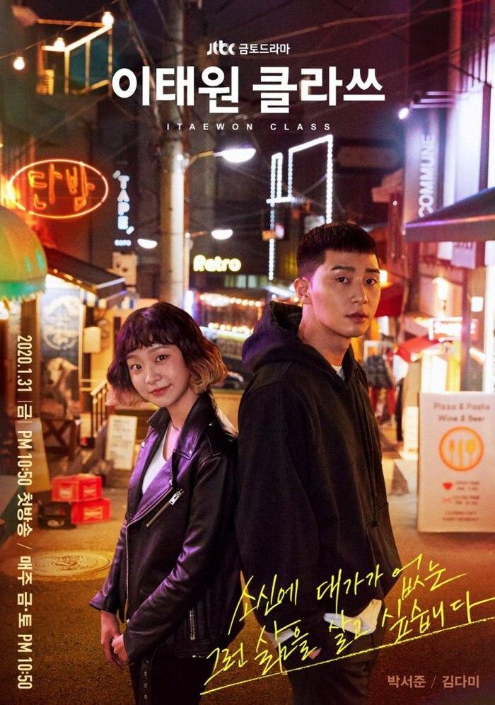Khu phố Itaewon trong 'Tầng lớp Itaewon': Đẹp từ trong phim đến ngoài đời thực 7