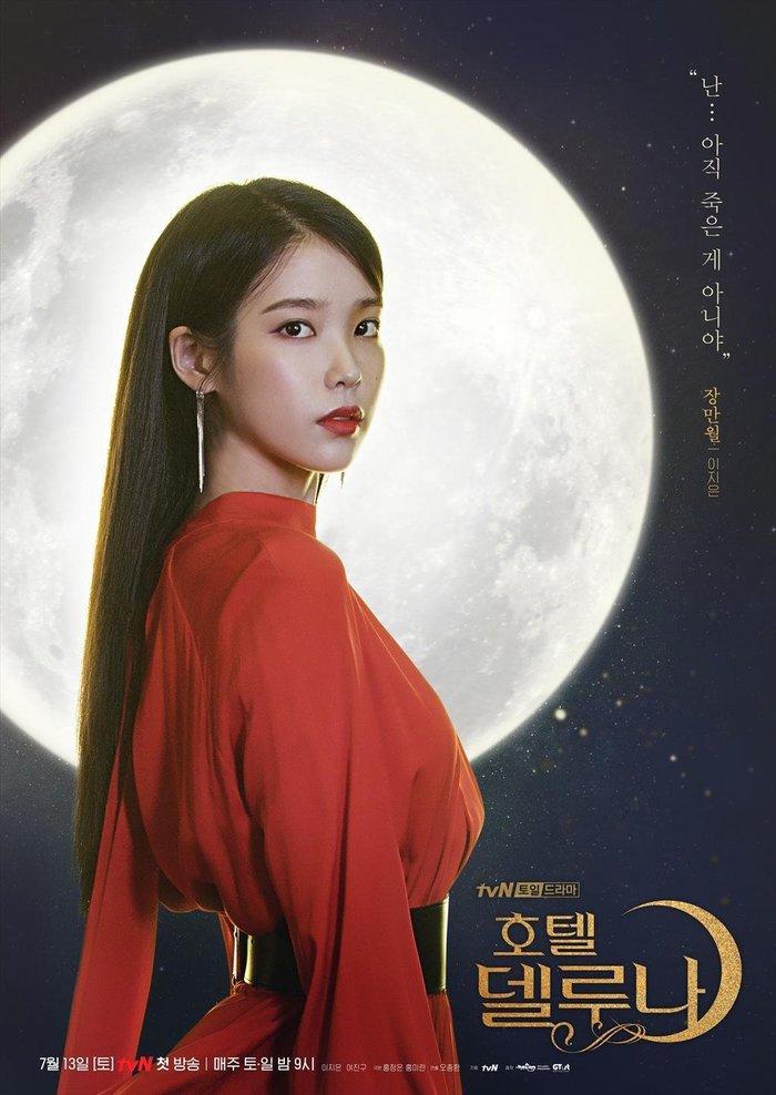 Hội chị đại mới được khai quật trên màn ảnh Hàn - bà chủ IU và trưởng phòng marketing khu Itaewon Kim Da Mi không thể thiếu 0