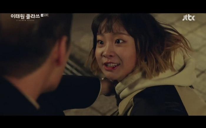 'Tầng lớp Itaewon' tập 10: Park Seo Joon khóc nức nở vì thua cuộc, Kim Da Mi bị đánh tơi tả 3