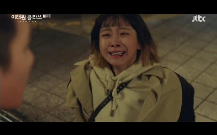 'Tầng lớp Itaewon' tập 10: Park Seo Joon khóc nức nở vì thua cuộc, Kim Da Mi bị đánh tơi tả 4