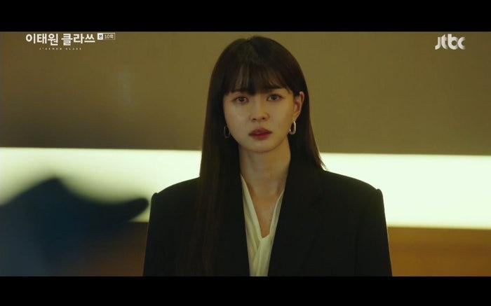 'Tầng lớp Itaewon' tập 10: Park Seo Joon khóc nức nở vì thua cuộc, Kim Da Mi bị đánh tơi tả 24