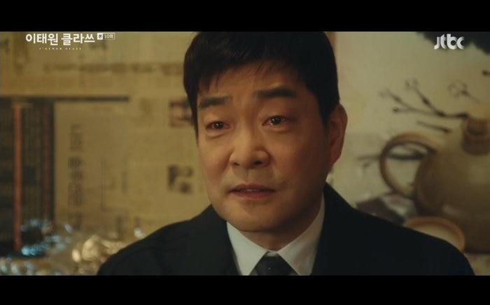 'Tầng lớp Itaewon' tập 10: Park Seo Joon khóc nức nở vì thua cuộc, Kim Da Mi bị đánh tơi tả 36