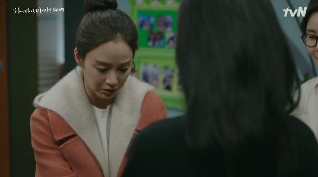'Hi Bye, Mama': Xúc động cảnh Kim Tae Hee thực hiện tâm nguyện của 'hồn ma nhí' muốn gặp lại mẹ ruột 0