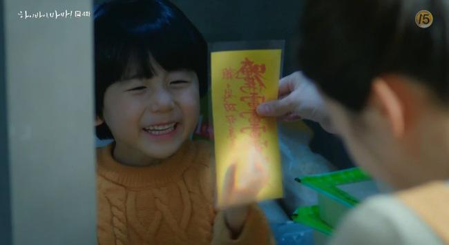 'Hi Bye, Mama': Xúc động cảnh Kim Tae Hee thực hiện tâm nguyện của 'hồn ma nhí' muốn gặp lại mẹ ruột 4