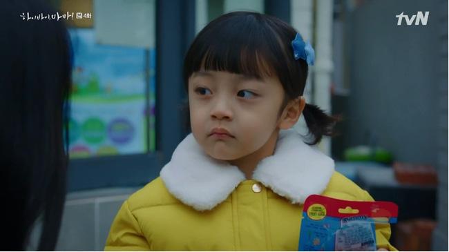 'Hi Bye, Mama': Xúc động cảnh Kim Tae Hee thực hiện tâm nguyện của 'hồn ma nhí' muốn gặp lại mẹ ruột 3