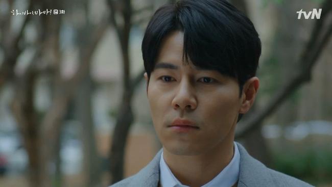 'Hi Bye, Mama' tập 4: Kim Tae Hee bất ngờ đụng độ vợ mới của chồng, 'sóng gió' sắp ập tới gia đình nhỏ? 2