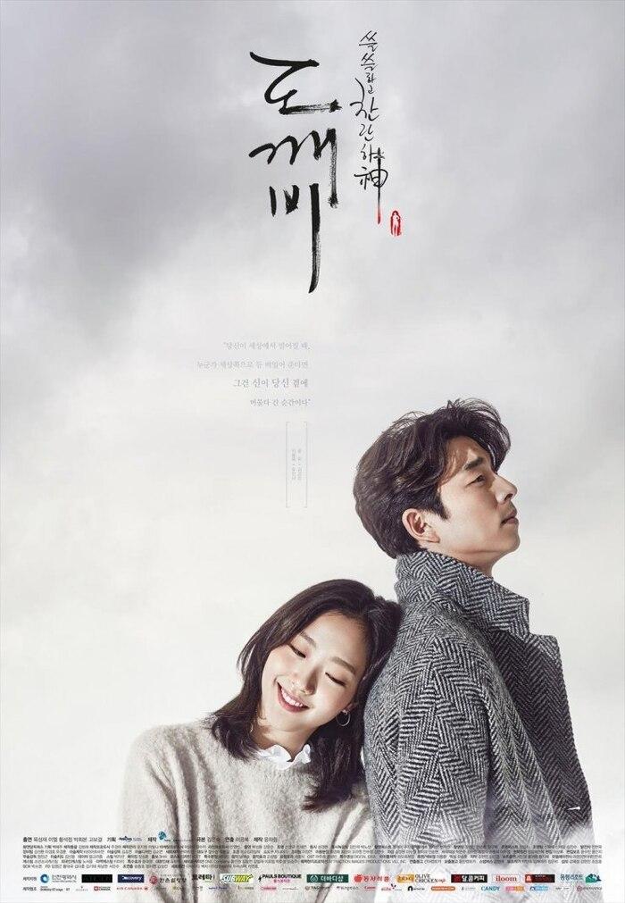 Với sự xuất hiện của Park Bo Gum ở tập cuối, rating phim 'Tầng lớp Itaewon' sẽ vượt qua phim 'Hạ cánh nơi anh'? 5