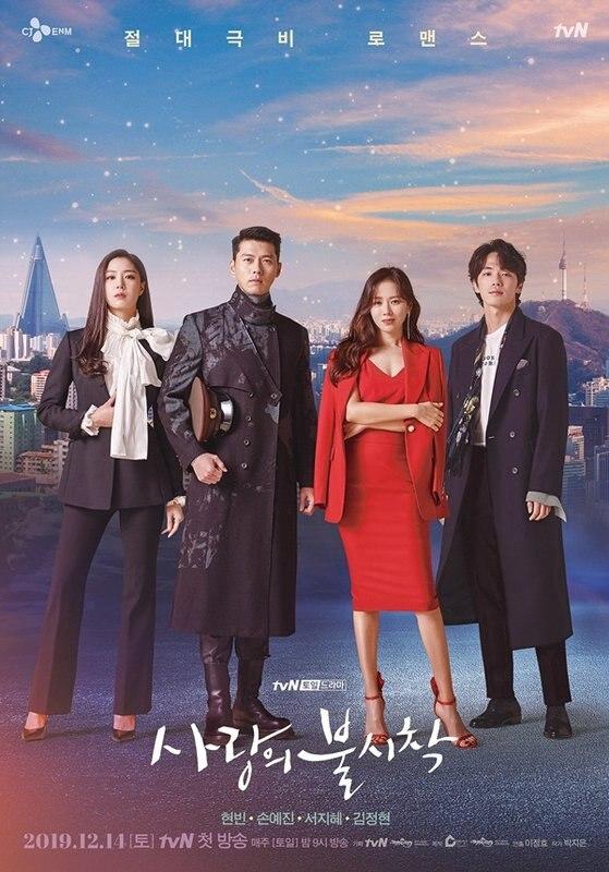 Với sự xuất hiện của Park Bo Gum ở tập cuối, rating phim 'Tầng lớp Itaewon' sẽ vượt qua phim 'Hạ cánh nơi anh'? 3