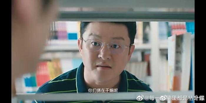 Trương Lỗi: Người thầy quốc dân trong các bộ phim thanh xuân vườn trường Trung Quốc 3