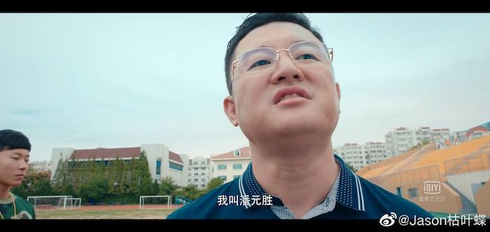 Trương Lỗi: Người thầy quốc dân trong các bộ phim thanh xuân vườn trường Trung Quốc 2
