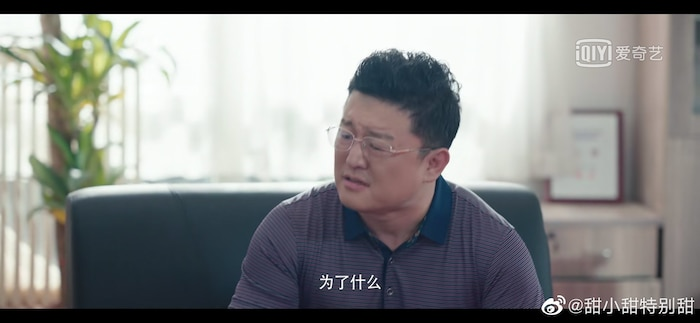 Trương Lỗi: Người thầy quốc dân trong các bộ phim thanh xuân vườn trường Trung Quốc 8