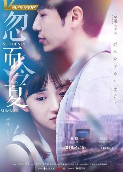 Trương Lỗi: Người thầy quốc dân trong các bộ phim thanh xuân vườn trường Trung Quốc 14