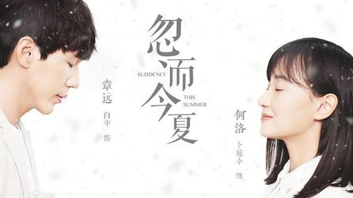 Trương Lỗi: Người thầy quốc dân trong các bộ phim thanh xuân vườn trường Trung Quốc 15