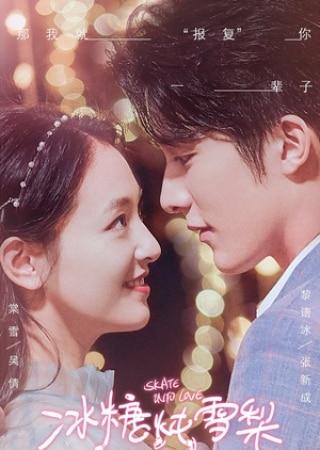 Trương Lỗi: Người thầy quốc dân trong các bộ phim thanh xuân vườn trường Trung Quốc 19