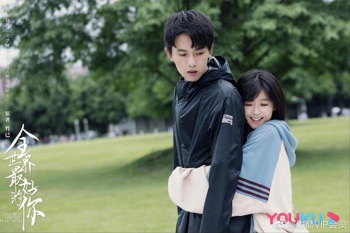 Trương Lỗi: Người thầy quốc dân trong các bộ phim thanh xuân vườn trường Trung Quốc 26