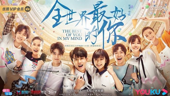 Trương Lỗi: Người thầy quốc dân trong các bộ phim thanh xuân vườn trường Trung Quốc 27
