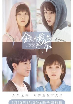 Trương Lỗi: Người thầy quốc dân trong các bộ phim thanh xuân vườn trường Trung Quốc 24