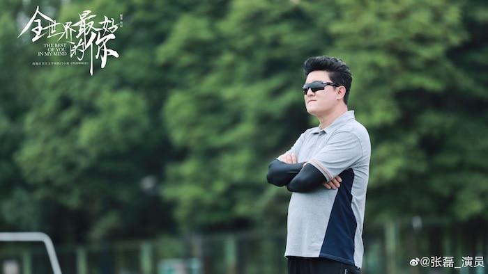 Trương Lỗi: Người thầy quốc dân trong các bộ phim thanh xuân vườn trường Trung Quốc 29