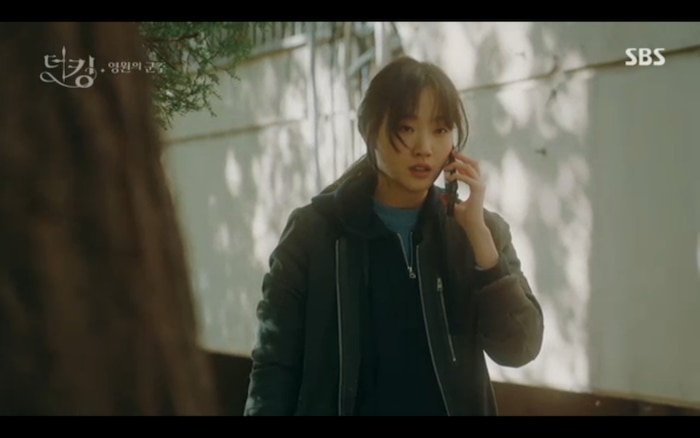 Tae Eul liên tục bị Lee Gon quấy rầy.