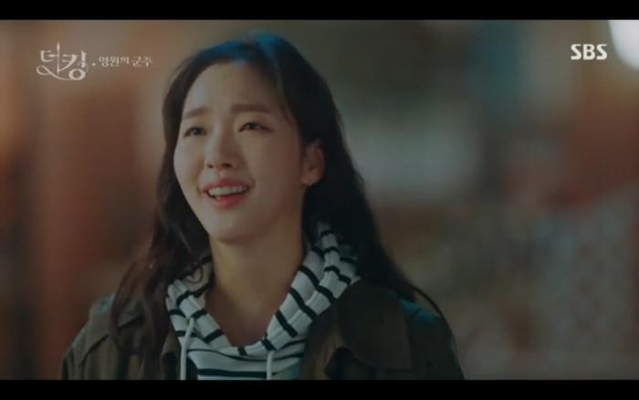 'Quân vương bất diệt' tập 2: Lee Min Ho cầu hôn Kim Go Eun và muốn lập hoàng hậu ngay lập tức? 25