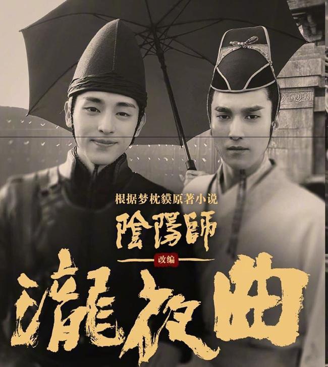Triệu Hựu Đình và Đặng Luân.