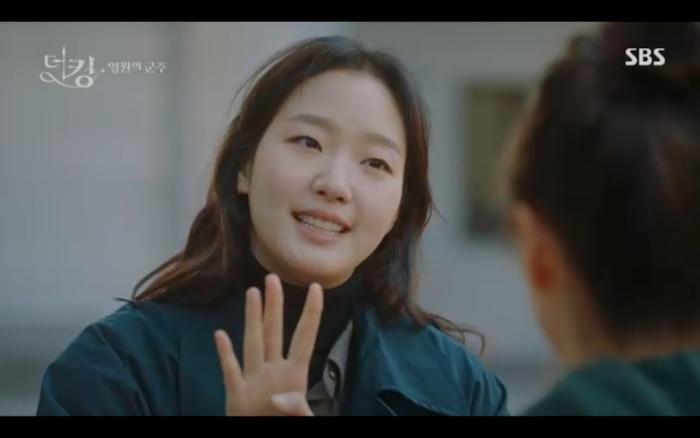 Tae Eul trở lại công việc những vẫn suy nghĩ về Lee Gon.