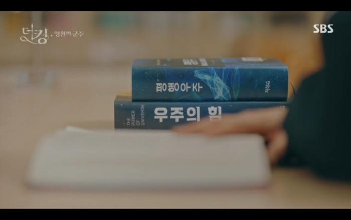 Quân vương bất diệt tập 4: Kim Go Eun 'sốc tận óc' vì nhảy sang thế giới song song của Lee Min Ho? 14