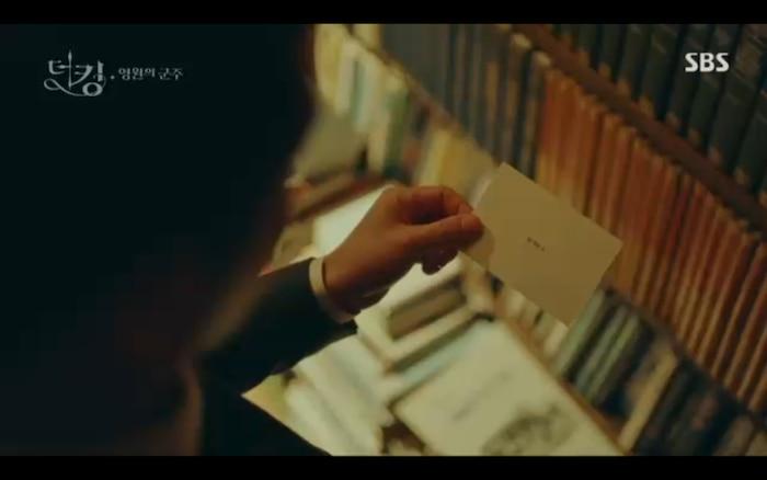 Quân vương bất diệt tập 4: Kim Go Eun 'sốc tận óc' vì nhảy sang thế giới song song của Lee Min Ho? 18