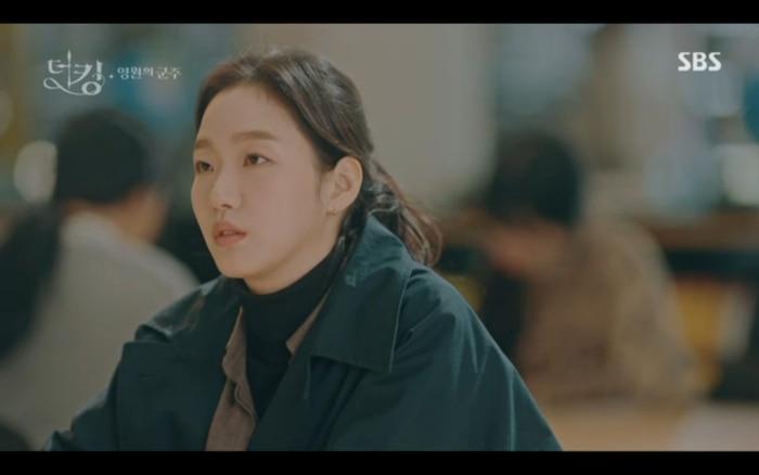 Quân vương bất diệt tập 4: Kim Go Eun 'sốc tận óc' vì nhảy sang thế giới song song của Lee Min Ho? 15