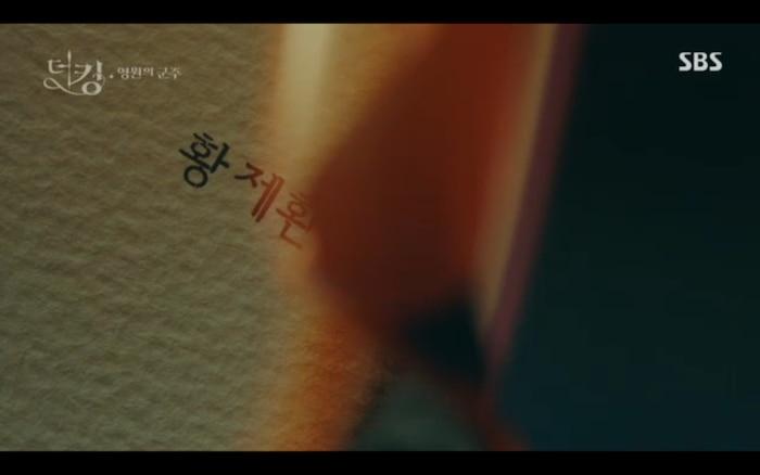 Quân vương bất diệt tập 4: Kim Go Eun 'sốc tận óc' vì nhảy sang thế giới song song của Lee Min Ho? 19