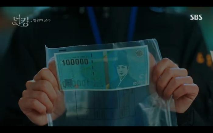 Giám định tiền của Lee Gon là thật khiến Tae Eul lay động.