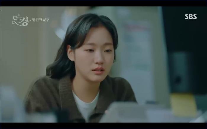 Quân vương bất diệt tập 4: Kim Go Eun 'sốc tận óc' vì nhảy sang thế giới song song của Lee Min Ho? 28
