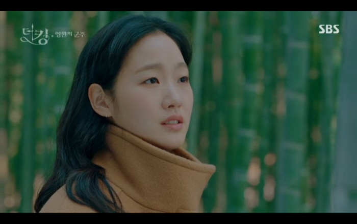 Quân vương bất diệt tập 4: Kim Go Eun 'sốc tận óc' vì nhảy sang thế giới song song của Lee Min Ho? 23