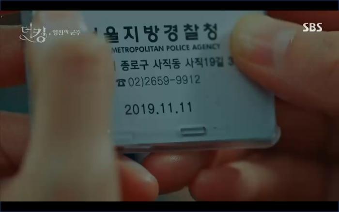 Quân vương bất diệt tập 4: Kim Go Eun 'sốc tận óc' vì nhảy sang thế giới song song của Lee Min Ho? 27