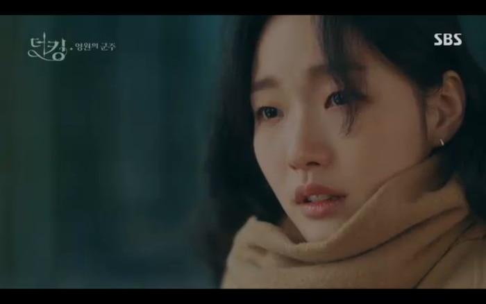 Tae Eul hốt hoảng khi gặp Jo Young.