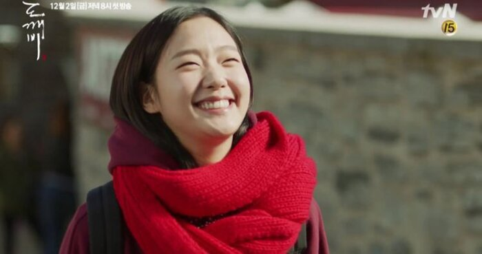Thiệt thòi như Kim Go Eun, vào vai nữ chính nhưng toàn bị đem ra so sánh với nữ phụ 5