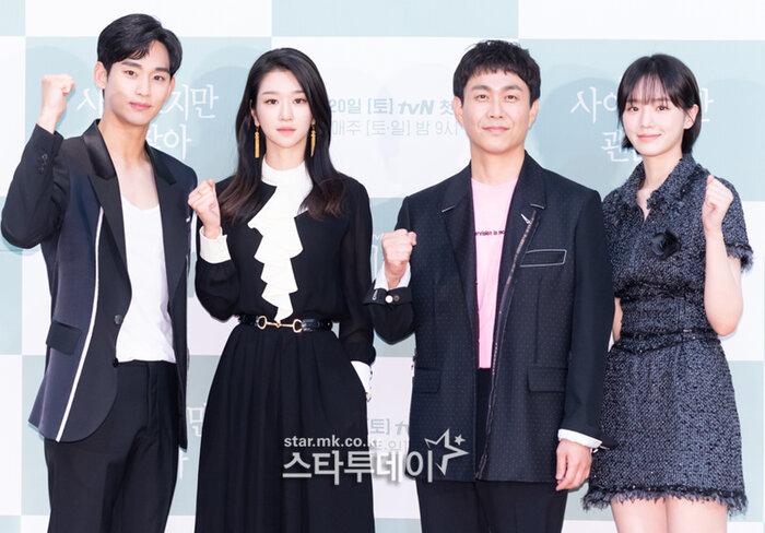 Họp báo 'It's Okay To Not Be Okay': Seo Ji Ye thần thái sang chảnh bên Kim Soo Hyun 0