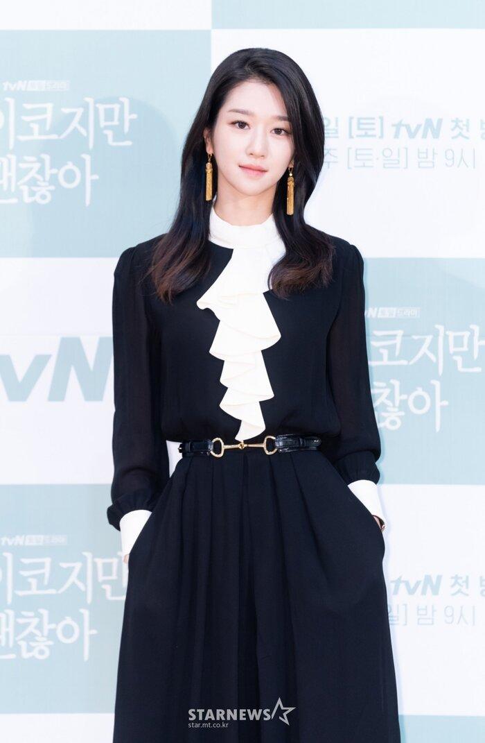 Họp báo 'It's Okay To Not Be Okay': Seo Ji Ye thần thái sang chảnh bên Kim Soo Hyun 4