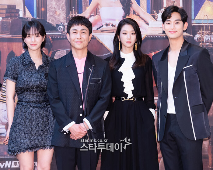 Họp báo 'It's Okay To Not Be Okay': Seo Ji Ye thần thái sang chảnh bên Kim Soo Hyun 1