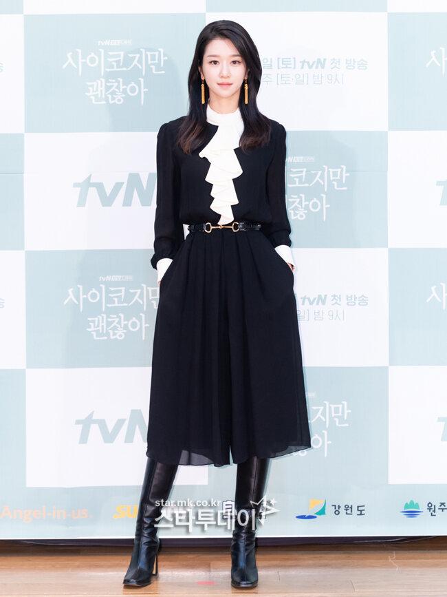 Họp báo 'It's Okay To Not Be Okay': Seo Ji Ye thần thái sang chảnh bên Kim Soo Hyun 3