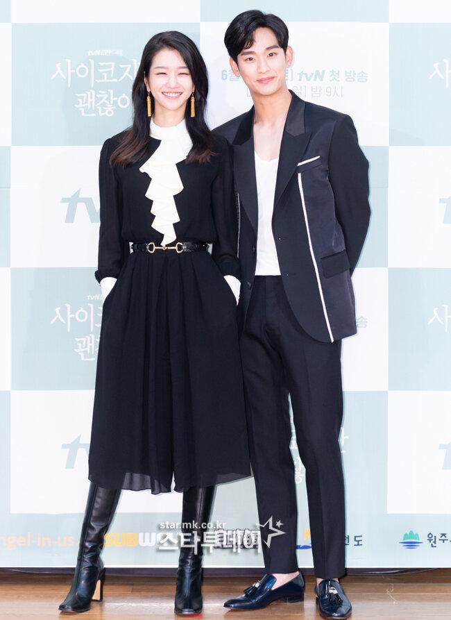 Họp báo 'It's Okay To Not Be Okay': Seo Ji Ye thần thái sang chảnh bên Kim Soo Hyun 12