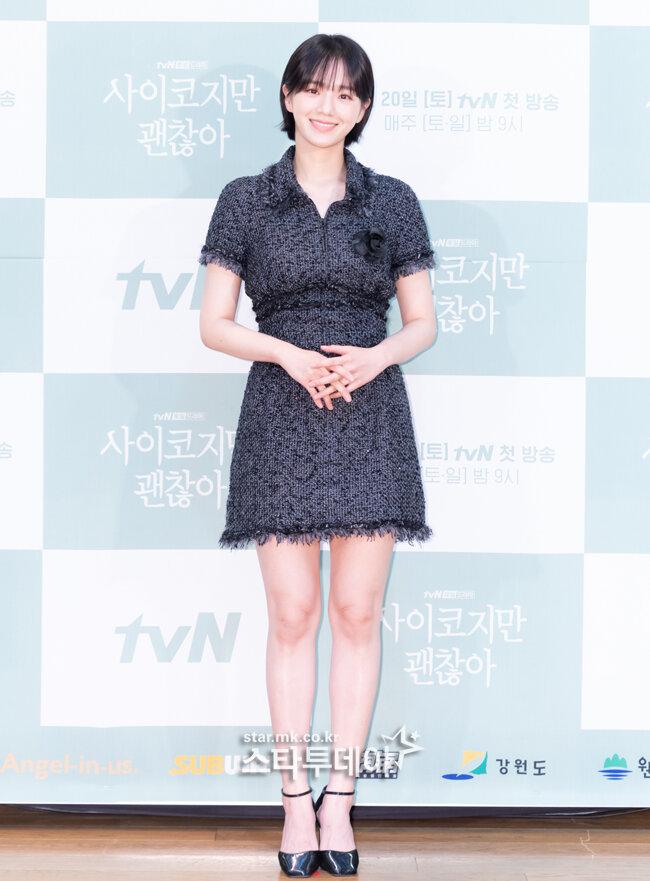 Họp báo 'It's Okay To Not Be Okay': Seo Ji Ye thần thái sang chảnh bên Kim Soo Hyun 11
