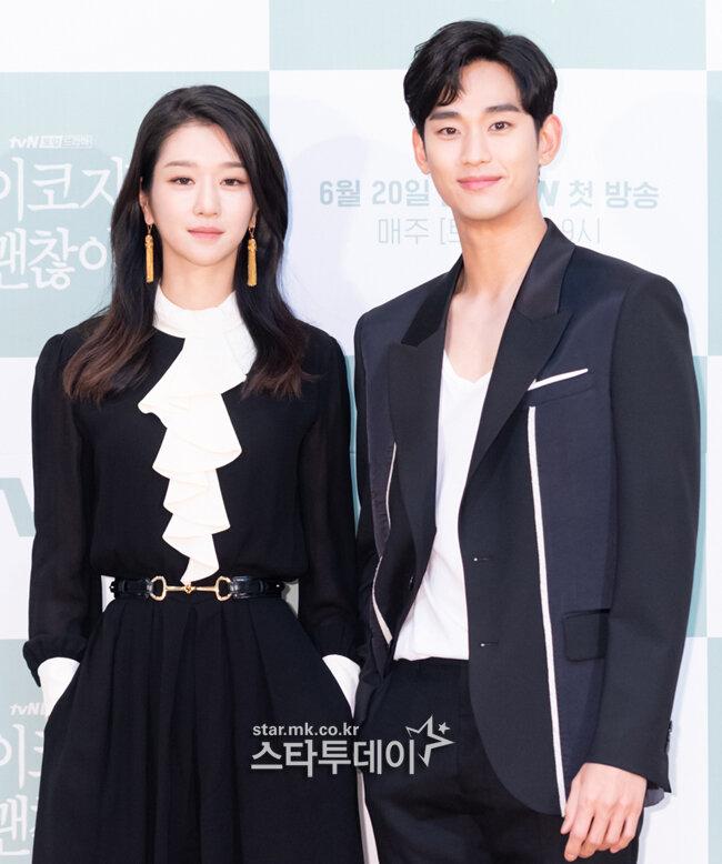 Họp báo 'It's Okay To Not Be Okay': Seo Ji Ye thần thái sang chảnh bên Kim Soo Hyun 13