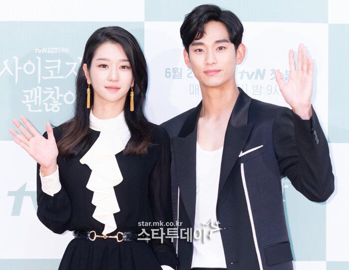 Họp báo 'It's Okay To Not Be Okay': Seo Ji Ye thần thái sang chảnh bên Kim Soo Hyun 14