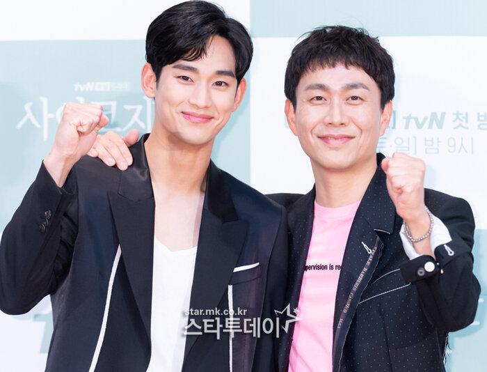 Họp báo 'It's Okay To Not Be Okay': Seo Ji Ye thần thái sang chảnh bên Kim Soo Hyun 15