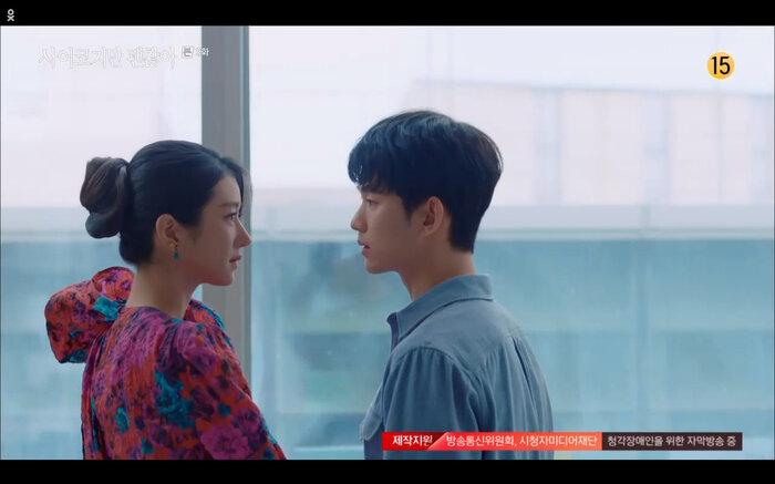 Moon Young giống cô gái lúc nhỏ Kang Tae từng thích.